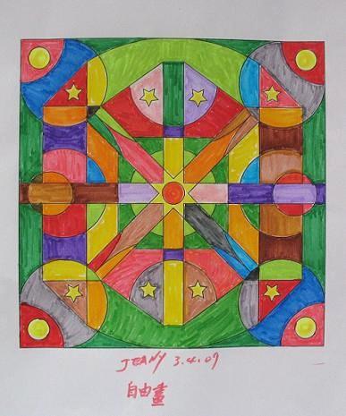 Mandala02.JPG