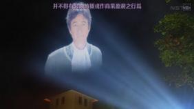 [SUBPIG][Atashinchi no Danshi ep11 finale][(003220)20-43-34].JPG