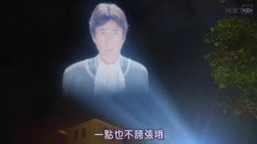 [SUBPIG][Atashinchi no Danshi ep11 finale][(004922)20-43-52].JPG