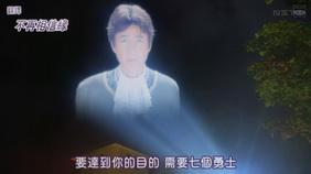 [SUBPIG][Atashinchi no Danshi ep11 finale][(005041)20-44-14].JPG