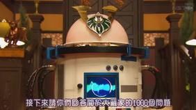 [SUBPIG][Atashinchi no Danshi ep11 finale][(012977)20-52-46].JPG