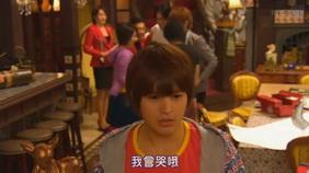 [SUBPIG][Atashinchi no Danshi ep11 finale][(013965)20-53-57].JPG