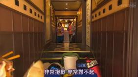 [SUBPIG][Atashinchi no Danshi ep11 finale][(016502)20-54-34].JPG