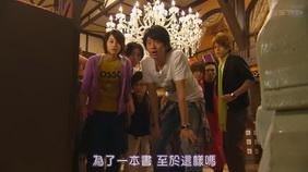 [SUBPIG][Atashinchi no Danshi ep11 finale][(032620)21-04-38].JPG