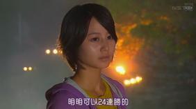 [SUBPIG][Atashinchi no Danshi ep11 finale][(069208)21-11-06].JPG