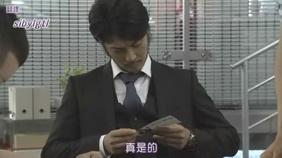 [SUBPIG][BOSS ep11 Finale][(005306)17-28-25].JPG