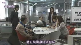 [SUBPIG][BOSS ep11 Finale][(006786)17-29-53].JPG