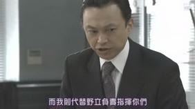 [SUBPIG][BOSS ep11 Finale][(008503)17-31-02].JPG