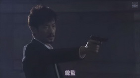 [SUBPIG][BOSS ep11 Finale][(064675)17-38-44].JPG