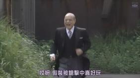 [SUBPIG][BOSS ep11 Finale][(081988)17-44-37].JPG