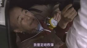 [SUBPIG][BOSS ep11 Finale][(087615)17-45-34].JPG