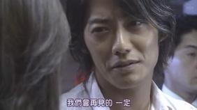 [SUBPIG][BOSS ep11 Finale][(089250)17-46-37].JPG