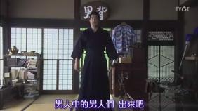 [TVBT]Otomen_Ep_02_ChineseSubbed[(011932)21-20-47].JPG