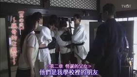 [TVBT]Otomen_Ep_02_ChineseSubbed[(013302)21-21-24].JPG