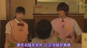 [TVBT]Otomen_Ep_02_ChineseSubbed[(023346)21-23-03].JPG