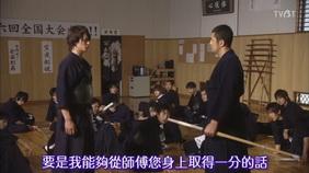 [TVBT]Otomen_Ep_02_ChineseSubbed[(041975)21-27-10].JPG