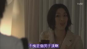 [TVBT]Otomen_Ep_02_ChineseSubbed[(037350)21-25-58].JPG