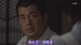 [TVBT]Otomen_Ep_02_ChineseSubbed[(055887)21-30-43].JPG