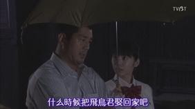 [TVBT]Otomen_Ep_02_ChineseSubbed[(059338)21-31-40].JPG