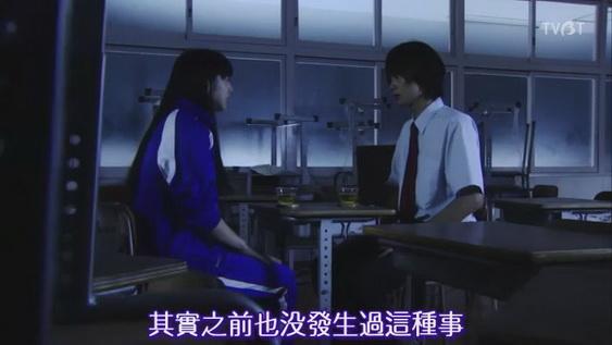 [TVBT]Otomen_EP_03_ChineseSubbed[(038525)13-57-08].JPG