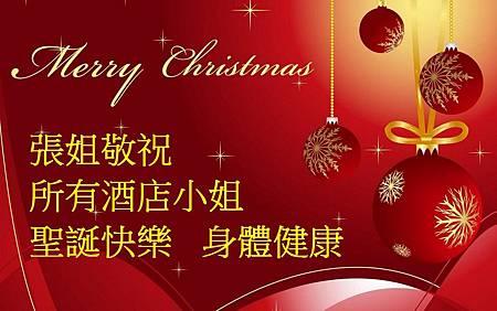 Christmas-Balls-christmas-36072581-1920-1200.jpg