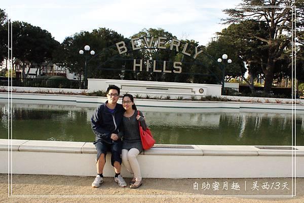 BVL hills 2