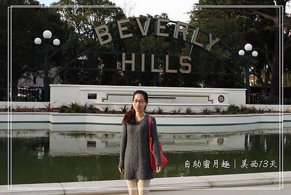 BVL hills 4