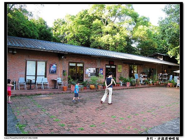 新竹‧沙湖壢咖啡館
