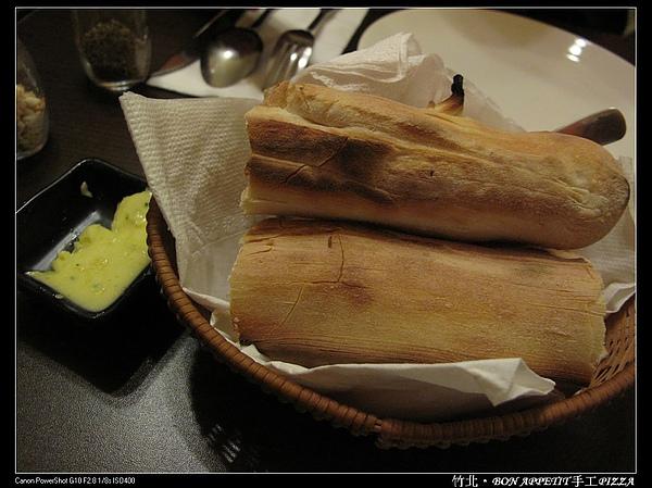 竹北‧Bon Appetit_1.jpg