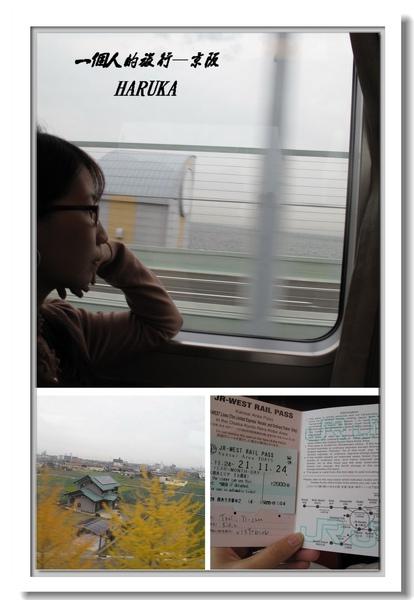 一個人的旅行_4.jpg