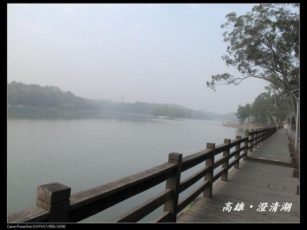 高雄‧澄清湖