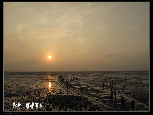 新竹‧風情海岸