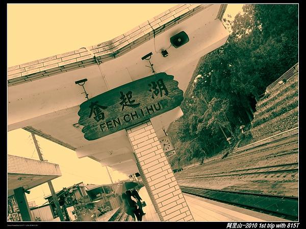 阿里山-7.jpg