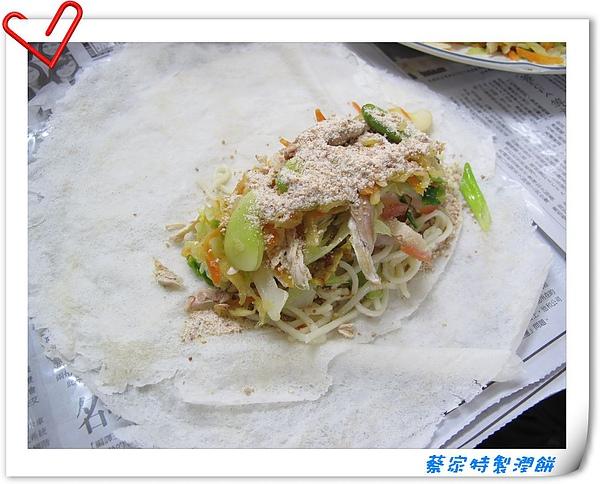 蔡家特製潤餅_2.jpg