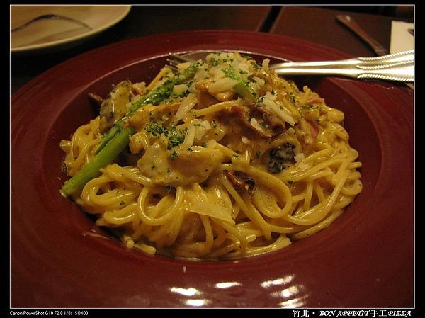 竹北‧Bon Appetit_5.jpg