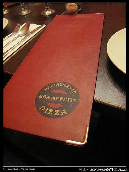 竹北‧Bon Appetit_2.jpg