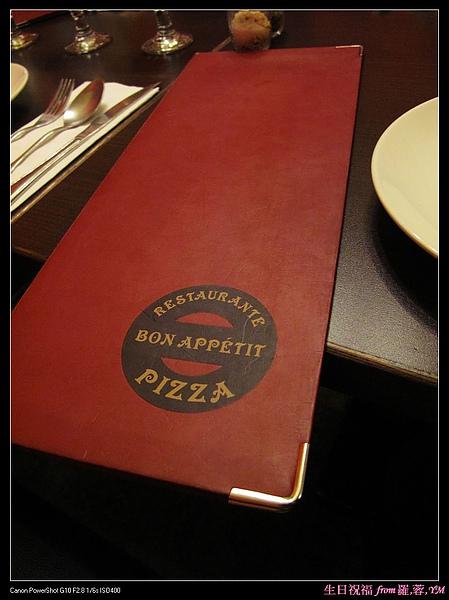 超棒的餐廳--Bon Apetit