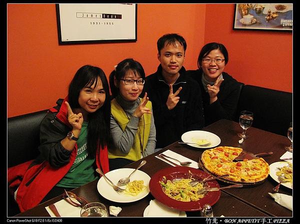 竹北‧Bon Appetit_9.jpg