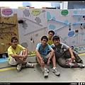 100808 思源科學創意競賽