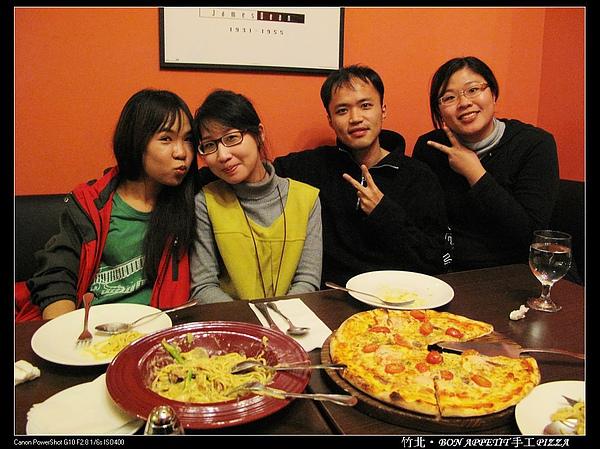 竹北‧Bon Appetit_10.jpg