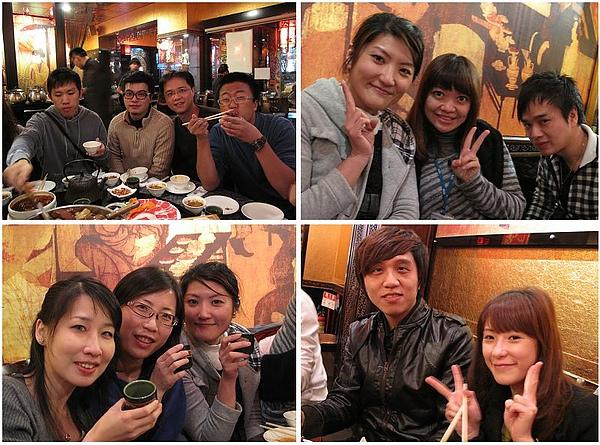 老四川聚會 with AUs