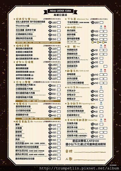 查理布朗-高雄菜單-A4(內頁)-0531-02