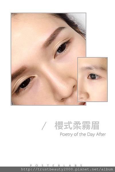 櫻櫻半永久霧眉飄眉 (85).jpg