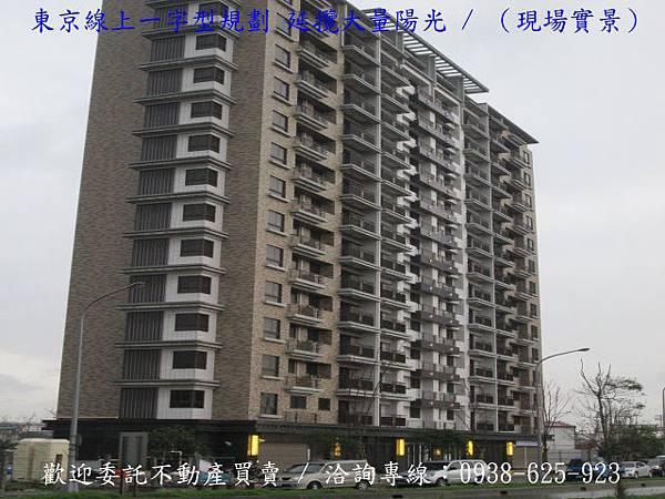 中壢高鐵特區【東京線上】大3房11樓1480萬