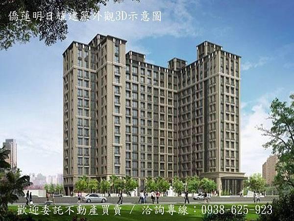 桃市【僑蓮明日耀】大4房雙車位6樓1,460萬