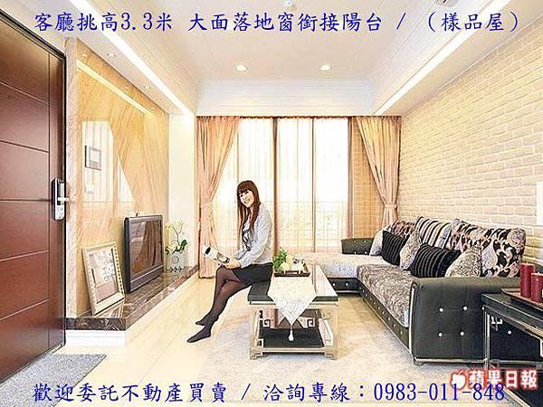 中壢【龍騰御】大3房車位1,258萬