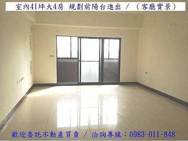 高鐵【新世紀特區】大4房B1平面雙車位1988萬