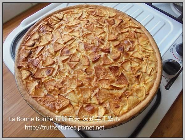 法式水果派-蘋果