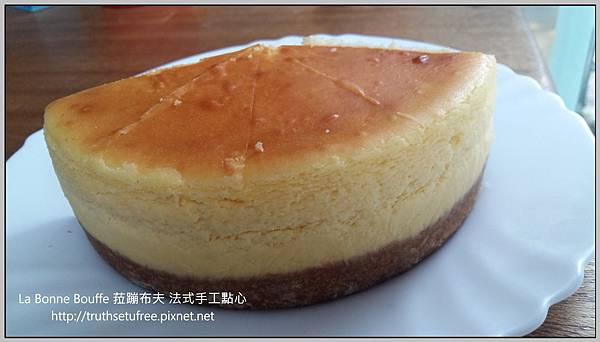 Cheese cake 起司蛋糕