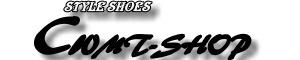 cwmt_styleshoes-logo300x60-1234879725-7.jpg